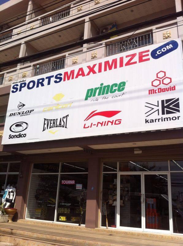 Sport Maximize สาขาพัทยา