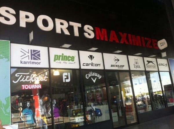 Sports Maximize (สาขาเมืองทองธานี OUTLET)