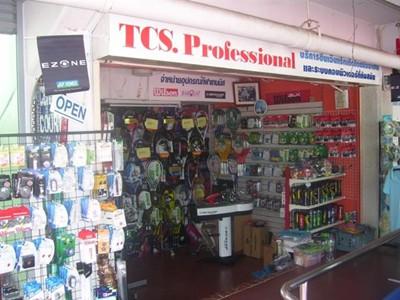 TCS Professionals คุณวัชรินทร์ สนาม 700 ปี เชียงใหม่
